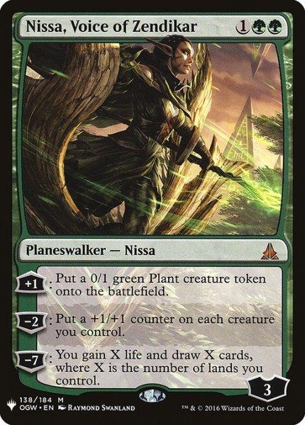 画像1: 英(MB1)緑 ゼンディカーの代弁者、ニッサ(M) (1)